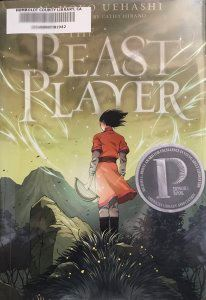 A lone figure stands on a mountaintop, harp in hand on the cover of Beast Player.